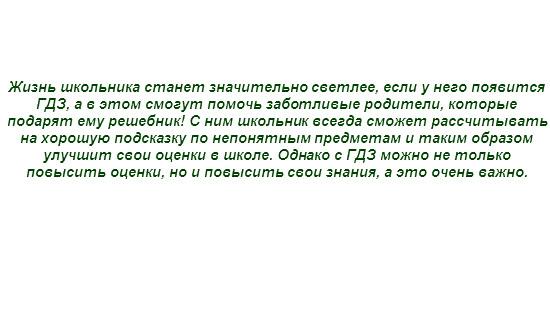 Алгебра 10 11 Класс Колмогоров Учебник Онлайн Читать